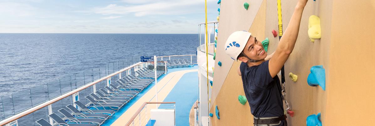 美丽仲夏的海岸线——海洋量子号非凡旅程!